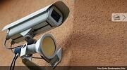 at5-cameratoezicht-centrum