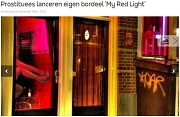 AT5 Prostituees lanceren eigen bordeel My Red Light