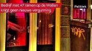 AT5 Bedrijf op Wallen krijgt geen nieuwe vergunning