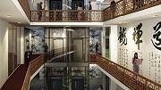 parool-aziatisch-hotel-buro-van-stigt